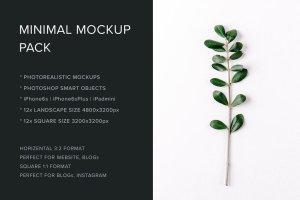iPad & iPhone 真实场景样机模板 Minimal Mockup Pack Photorealistic插图2