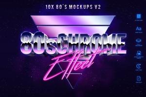 80年代复古风格3D立体PS字体样机模板v2 80's Style Text Mockups V2插图1