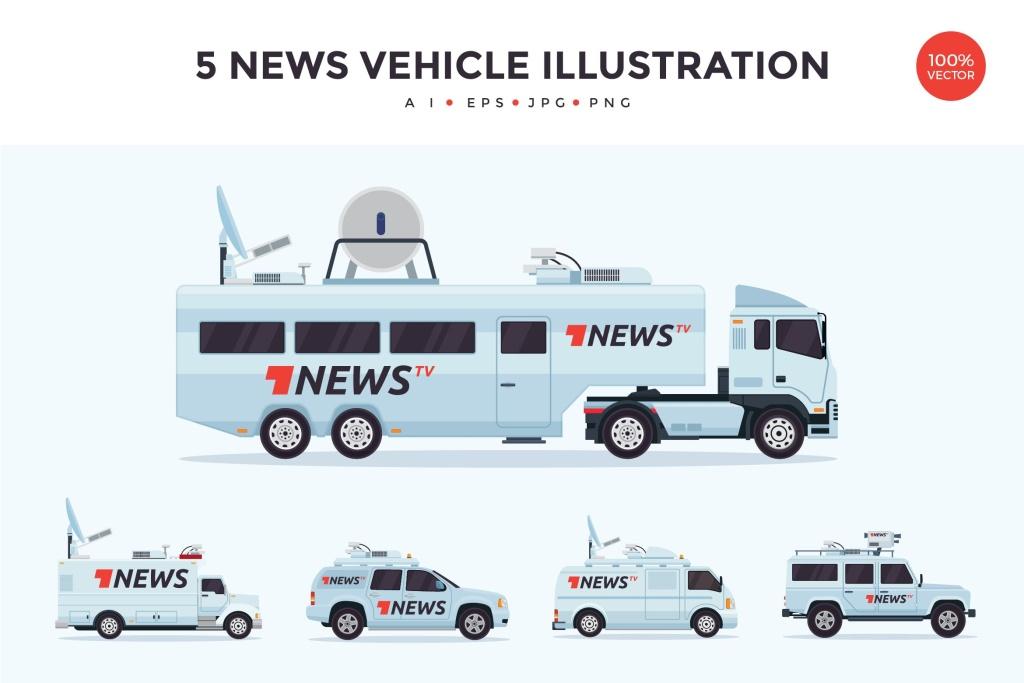 5个新闻广播车采访车矢量图形素材 5 News Broadcasting Vehicle Vector Illustration插图