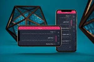 iPhone Xs智能手机屏幕设计预览样机模板 Arabic iPhone XS插图6