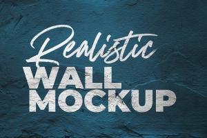字体/Logo设计墙面刷漆效果图样机模板 Wall Mockup插图1
