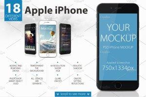 极力推荐:Apple系列产品展示样机合集 Apple devices mockups BUNDLE插图7