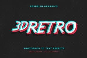 复古设计风格3D立体字体样式PSD分层模板v7 Vintage Text Effects Vol.7插图10
