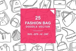 25款时尚背包/挎包涂鸦矢量图形图案素材 Fashion Bag Doodle Vector插图1