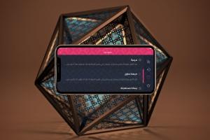 iPhone Xs智能手机屏幕设计预览样机模板 Arabic iPhone XS插图4