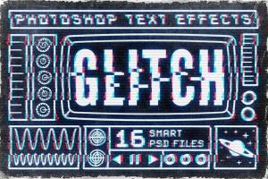 毛刺字体特效设计PSD模板 Photoshop Glitch Text Effects插图1