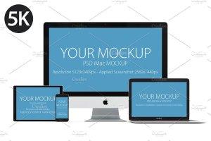 5K高分辨率Apple设备样机合集[白色版本] Apple Mockup products – 1 (white)插图1