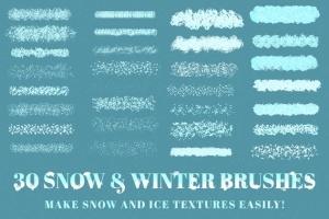 冬天雪景数码绘画AI画笔笔刷 Snow and Winter Brushes for Adobe Illustrator插图6