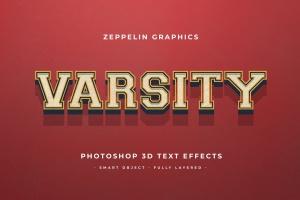 复古设计风格3D立体字体样式PSD分层模板v7 Vintage Text Effects Vol.7插图4