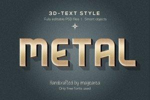 创意3D文本图层样式 Amazing 3D Text Styles插图9