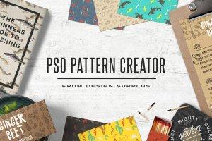 快捷图案纹理背景生成器 PSD Pattern Creator插图1