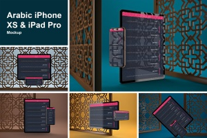 阿拉伯文APP应用iPhone XS和iPad Pro样机模板 Arabic iPhone XS & iPad Pro插图1