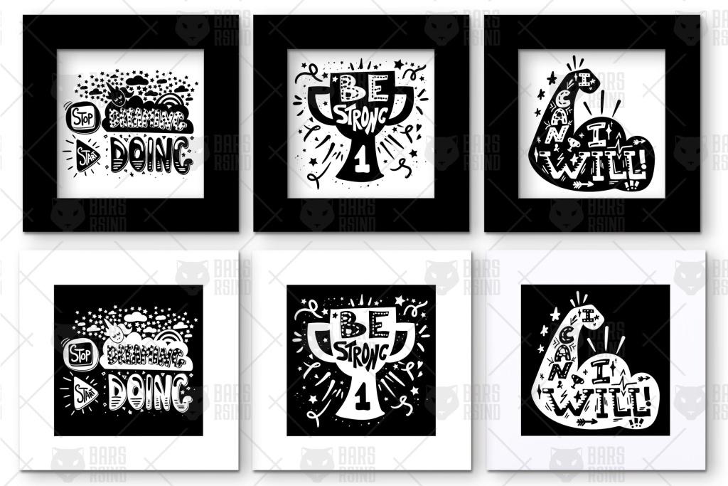 激励勉励手绘引语插画素材集 Motivational Hand Drawn Quotes Set插图