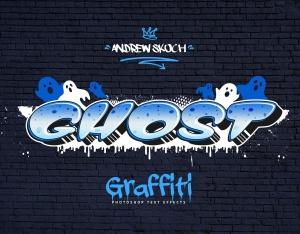 街头涂鸦文字效果PSD分层模板v3 Graffiti Text Effects Vol.3插图9