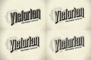 12种复刻十九世纪文本图层样式 Photoshop Victorian Styles插图3
