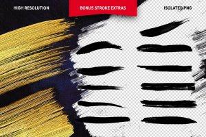 浮雕&扁平金属效果图层样式大合集 Gold Paint Effect for Photoshop插图12