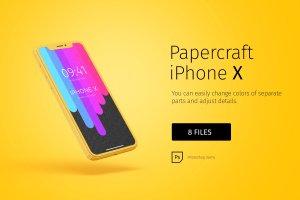 独特的纸质iPhoneX展示模型下载 Paper model iPhoneX mockup [psd]插图1