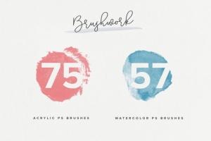 100个艺术印章画笔PS&Procreate笔刷 Brushwork: Artistic Procreate & Photoshop brushes插图(3)