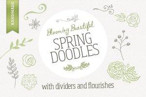 花朵叶子和花环简笔装饰素材 Spring Doodles插图1