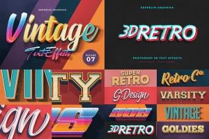 复古设计风格3D立体字体样式PSD分层模板v7 Vintage Text Effects Vol.7插图1