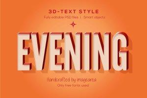 创意3D文本图层样式 Amazing 3D Text Styles插图2