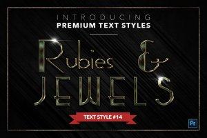 20款红宝石&珠宝文本风格的PS图层样式下载 20 RUBIES & JEWELS TEXT STYLES [psd,asl]插图15
