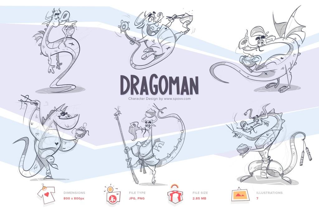手绘恐龙卡通形象设计PNG素材 Dragoman插图
