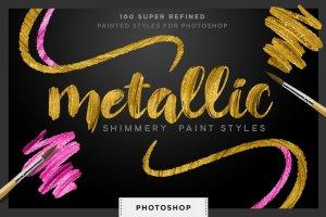 100种闪粉效果图层样式 Shimmery Gold Styles for Photoshop插图1