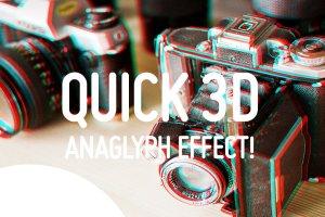 3D立体化浮雕照片处理效果PS动作 Quick 3D Anaglyph Effect插图1