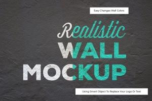 逼真水泥墙刷漆效果Logo设计/字体设计样机模板 Realistic Wall Mockup插图3