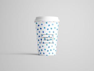 7个咖啡纸杯设计图PSD样机模板 7 PSD Coffee Cup Mockups插图3