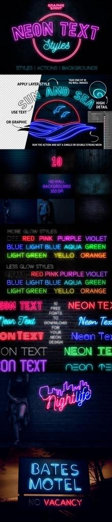 90年代经典霓虹灯PS字体样式插图