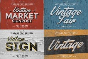 复古做旧风格文本图层样式v5 Vintage Text Effects Vol.5插图2