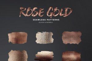 300+金光闪闪金箔图层样式 300+ Gold Glitter Foil Styles插图5