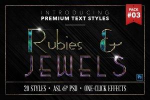 20款红宝石&珠宝文本风格的PS图层样式下载 20 RUBIES & JEWELS TEXT STYLES [psd,asl]插图23