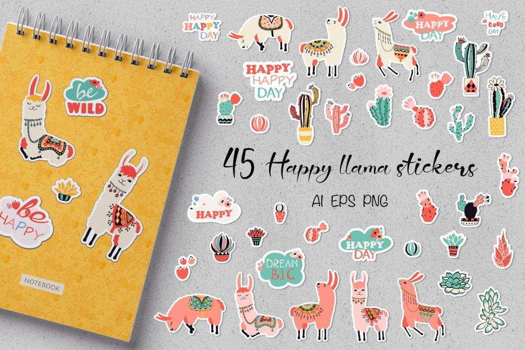 快乐的骆驼/羊驼动物贴纸剪纸图案素材 Happy Llama Stickers插图
