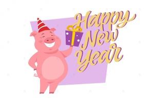 新年快乐主题卡通人物矢量插画素材 Happy New Year – cartoon character illustration插图(1)
