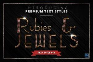 20款红宝石&珠宝文本风格的PS图层样式下载 20 RUBIES & JEWELS TEXT STYLES [psd,asl]插图17