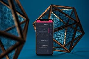 iPhone Xs智能手机屏幕设计预览样机模板 Arabic iPhone XS插图3