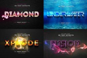 3D文字设计效果图层样式v1 3D Text Effects Vol.1插图3