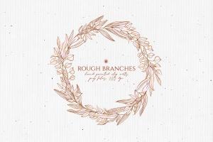高清手绘橄榄枝叶PNG素材 Rough Branches插图2