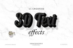 创意3D文字图层样式 Creative 3D-Text Effects插图1
