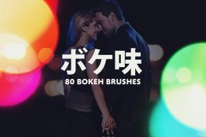 80+款照片后期处理散景效果圆点PS笔刷 Boke-Aji – 80 Large Bokeh Brushes插图1