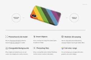 逼真的iPhone X塑料材质手机壳样机展示模型mockups插图2