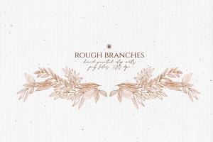 高清手绘橄榄枝叶PNG素材 Rough Branches插图4