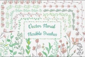 手绘花卉图案AI笔刷合集 Flexible Floral Brushes插图1