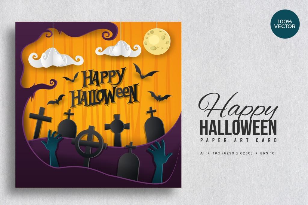 万圣节庆祝主题剪纸艺术矢量插画素材v1 Happy Halloween Paper Art Vector Card Vol.1插图