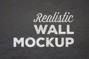 逼真水泥墙刷漆效果Logo设计/字体设计样机模板 Realistic Wall Mockup插图1