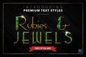 20款红宝石&珠宝文本风格的PS图层样式下载 20 RUBIES & JEWELS TEXT STYLES [psd,asl]插图3