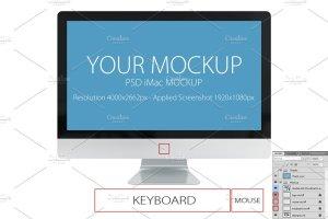 网站产品设计iMac样机展示模型 PSD  iMac mockup插图3